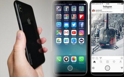 I PHONE 8 கையடக்கத்தொலைபேசி மூன்று வகை..