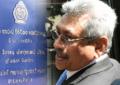கோத்தபாய ராஜபக்ச FCID முன்னிலையில்…