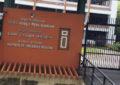 சுதேசிய வைத்திய கல்லூரி கல்வி நடவடிக்கை எதிர்வரும் 27ஆம் திகதி