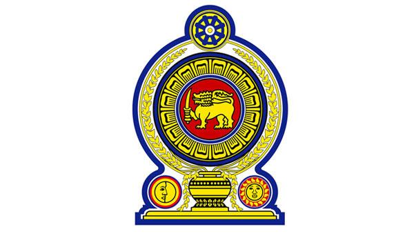 எதிர்வரும் திங்கள் அனைத்து அரச ஊழியர்கள் சுகயீன விடுமுறை
