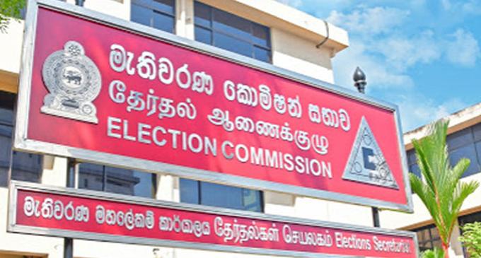 ஜனாதிபதி தேர்தல் தொடர்பில் 375 முறைப்பாடுகள் பதிவு