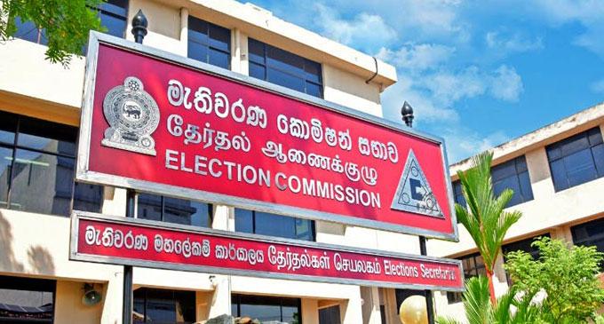 தேர்தல் ஆணைக்குழுவின் அறிவிப்பு