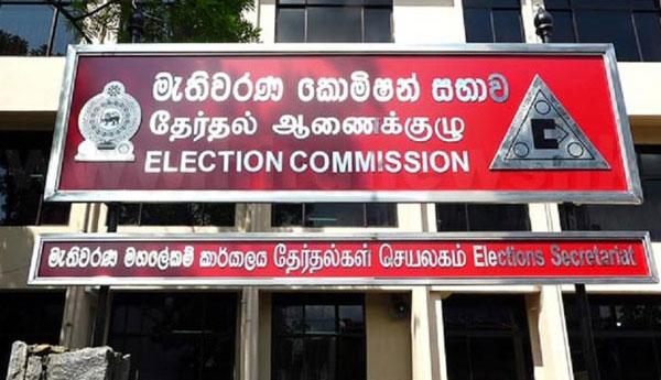 தேர்தல் ஆணைக்குழுவில் இன்று சந்திப்பு