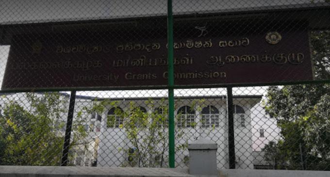 UGC தற்காலிகமாக மூடப்பட்டது