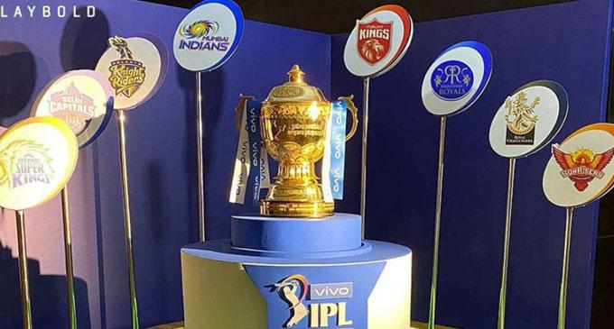 IPL தொடருக்கான அட்டவணை வெளியாகியது
