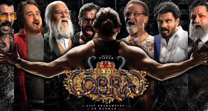 கோப்ரா திரைப்படம் ஓடிடி-யில்