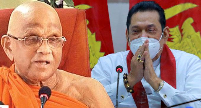 ஆத்துக்குப் போயும் வேர்த்து வடிஞ்ச கதையா மஹிந்த அபயாராமவுக்கு