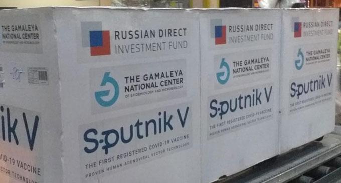 மேலும் ஒரு தொகை Sputnik V இலங்கைக்கு
